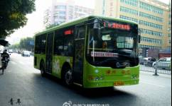 漳州8路公交车路线