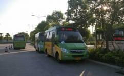 漳州K1路[快线]公交车路线
