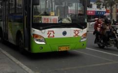 漳州东山1路公交车路线