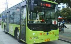 漳州1路公交车路线