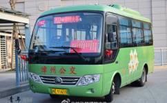 漳州702路公交车路线