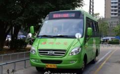 漳州A1路公交车路线