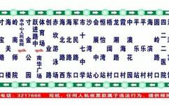 湛江2路公交车路线