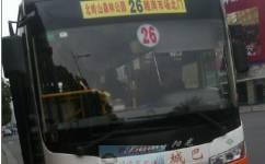 肇庆26路公交车路线