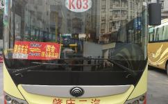 肇庆K03路公交车路线