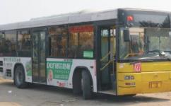 郑州727路公交车路线