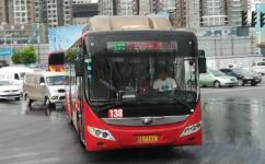 郑州138路公交车路线