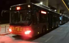 郑州B5路公交车路线