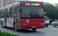 郑州29路公交车路线