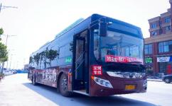 郑州刘堂定制专线(经高庙)公交车路线