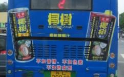 镇江23路公交车路线