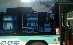 镇江8路公交车路线