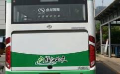 镇江211路公交车路线