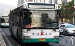 珠海10路公交车路线