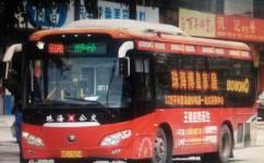 珠海501路公交车路线