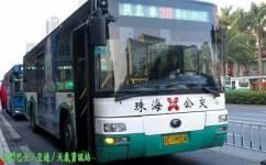珠海30路公交车路线