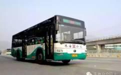 珠海26路公交车路线