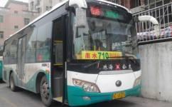 珠海710路公交车路线
