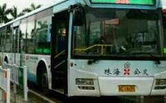 珠海931路公交车路线
