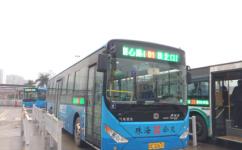 珠海B1路公交车路线