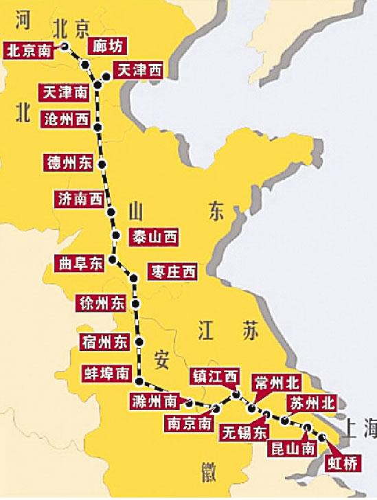 京沪高铁线路图 京沪高铁 京沪高铁时刻表