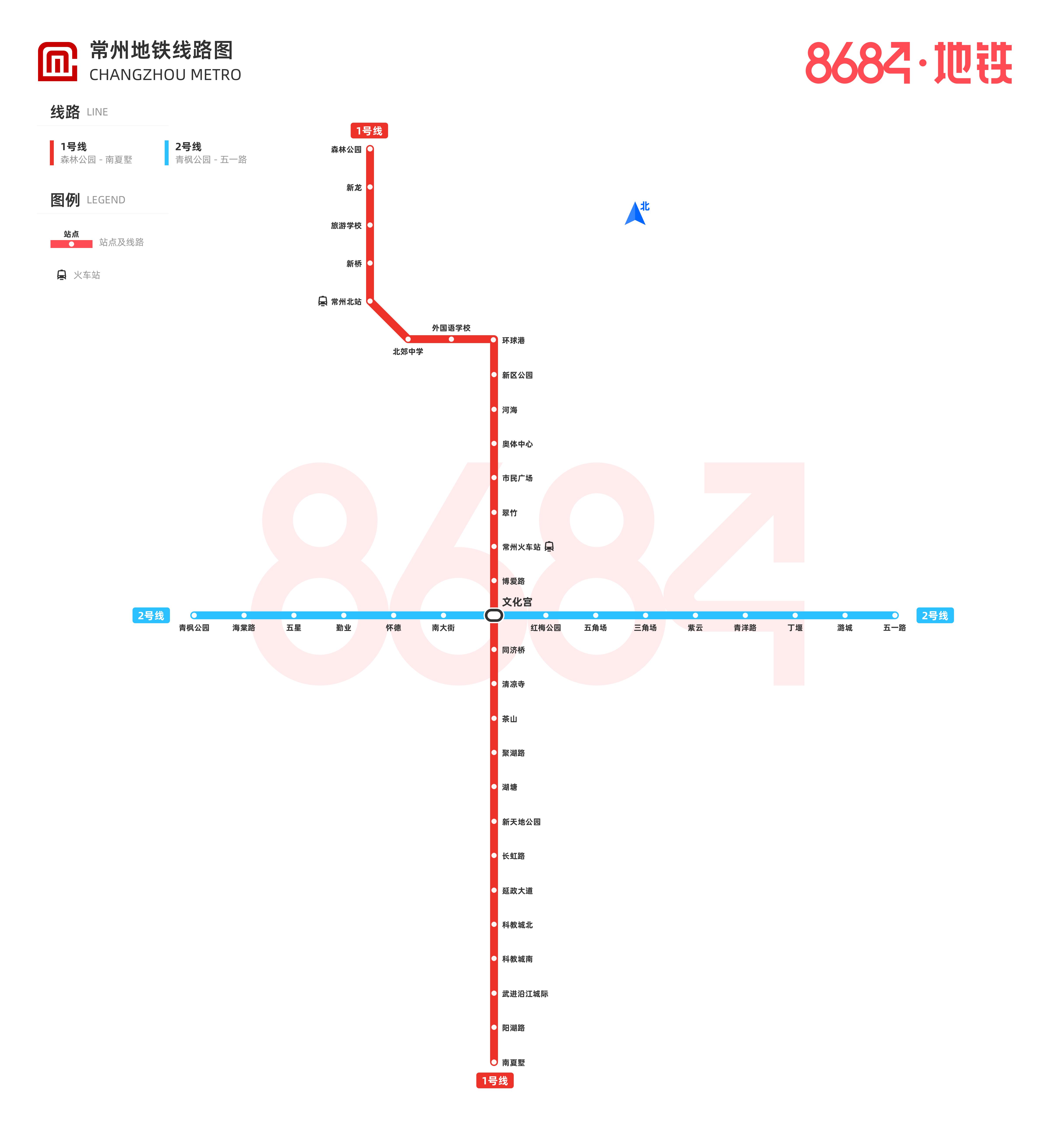 常州地铁线路图