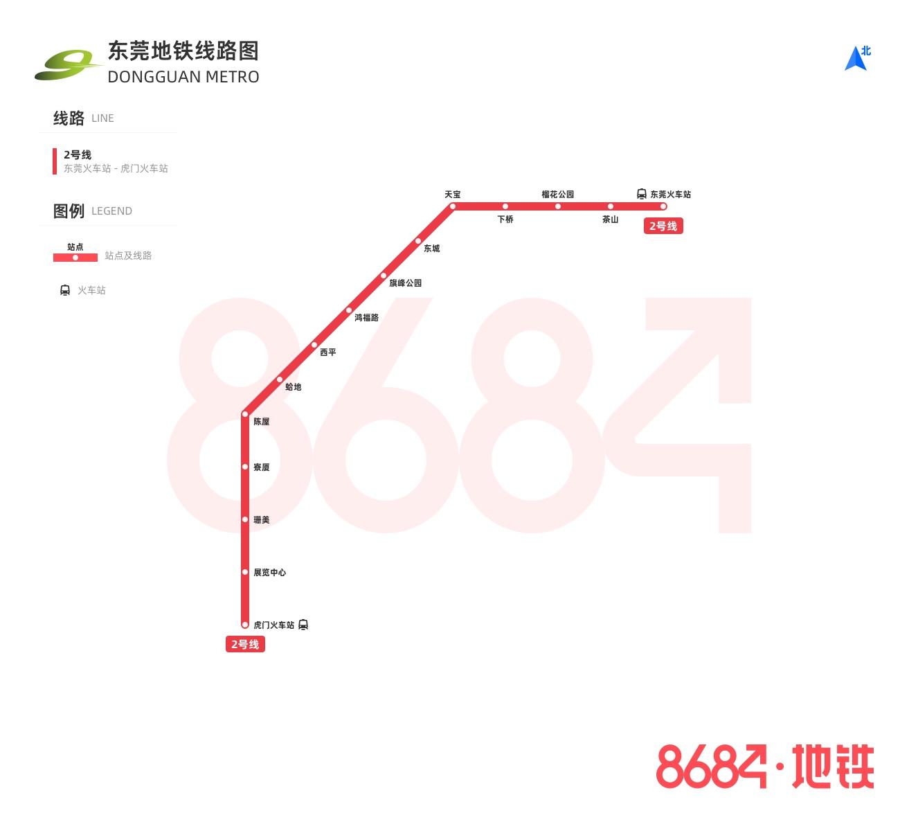 香港地铁换乘查询_东莞地铁线路图新版_东莞地铁图_东莞地铁线路