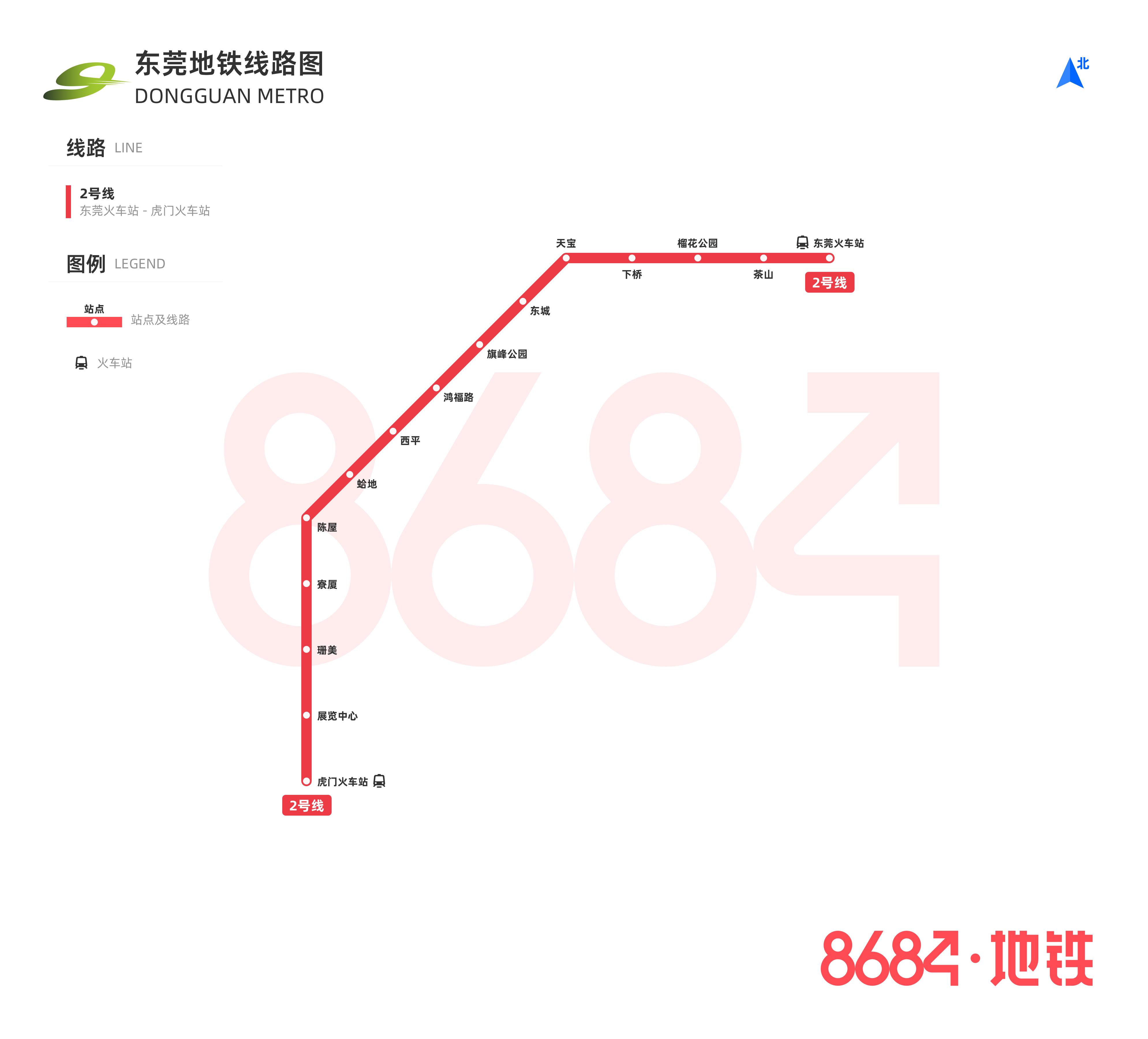 东莞地铁线路图