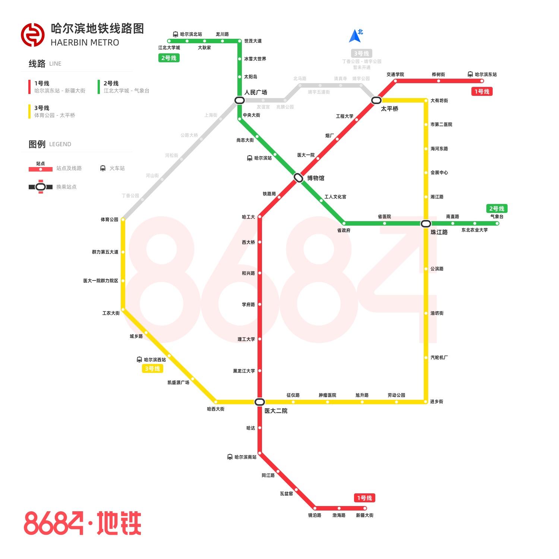 哈尔滨地铁线路图(点击查看大图)