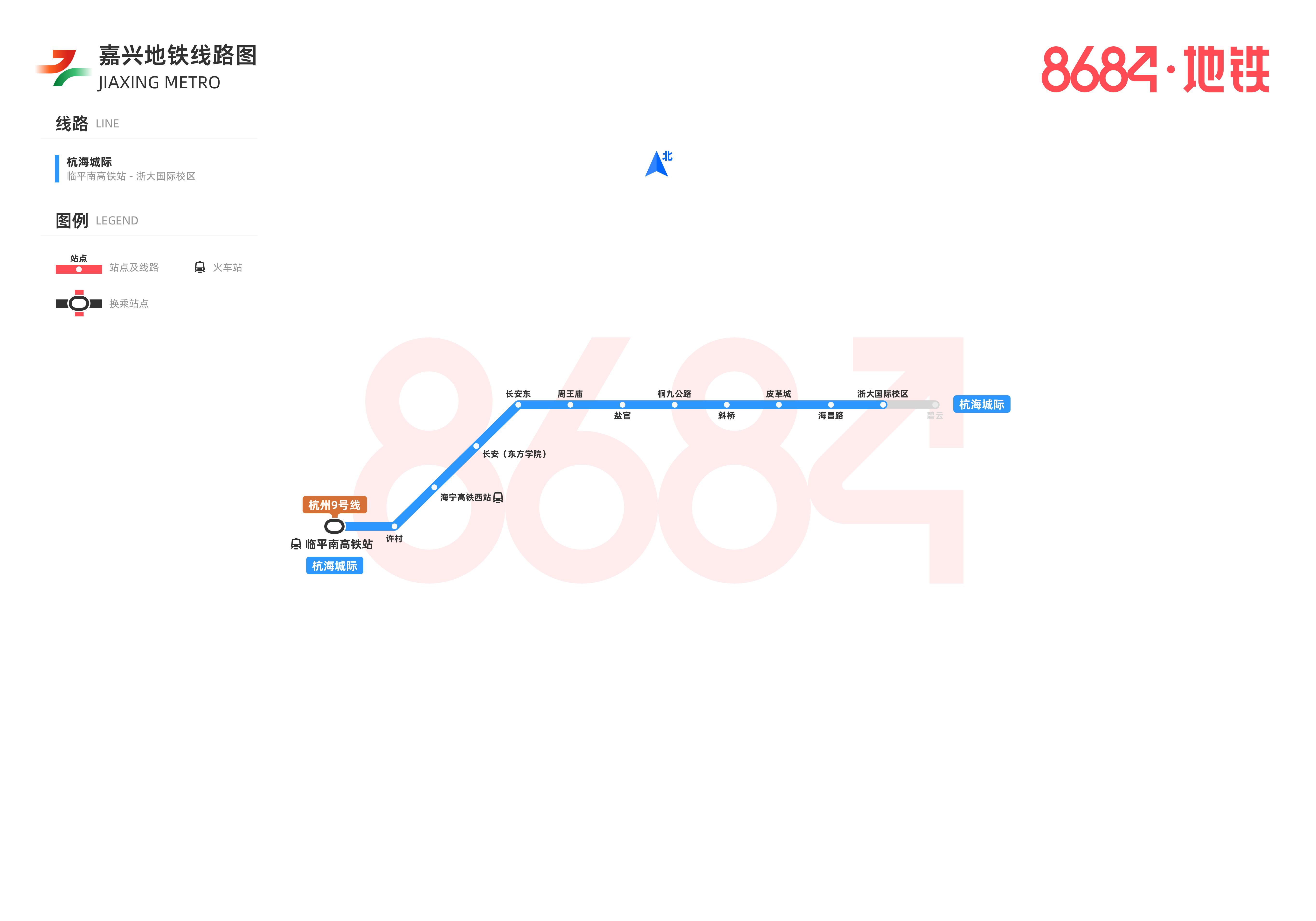嘉兴地铁线路图