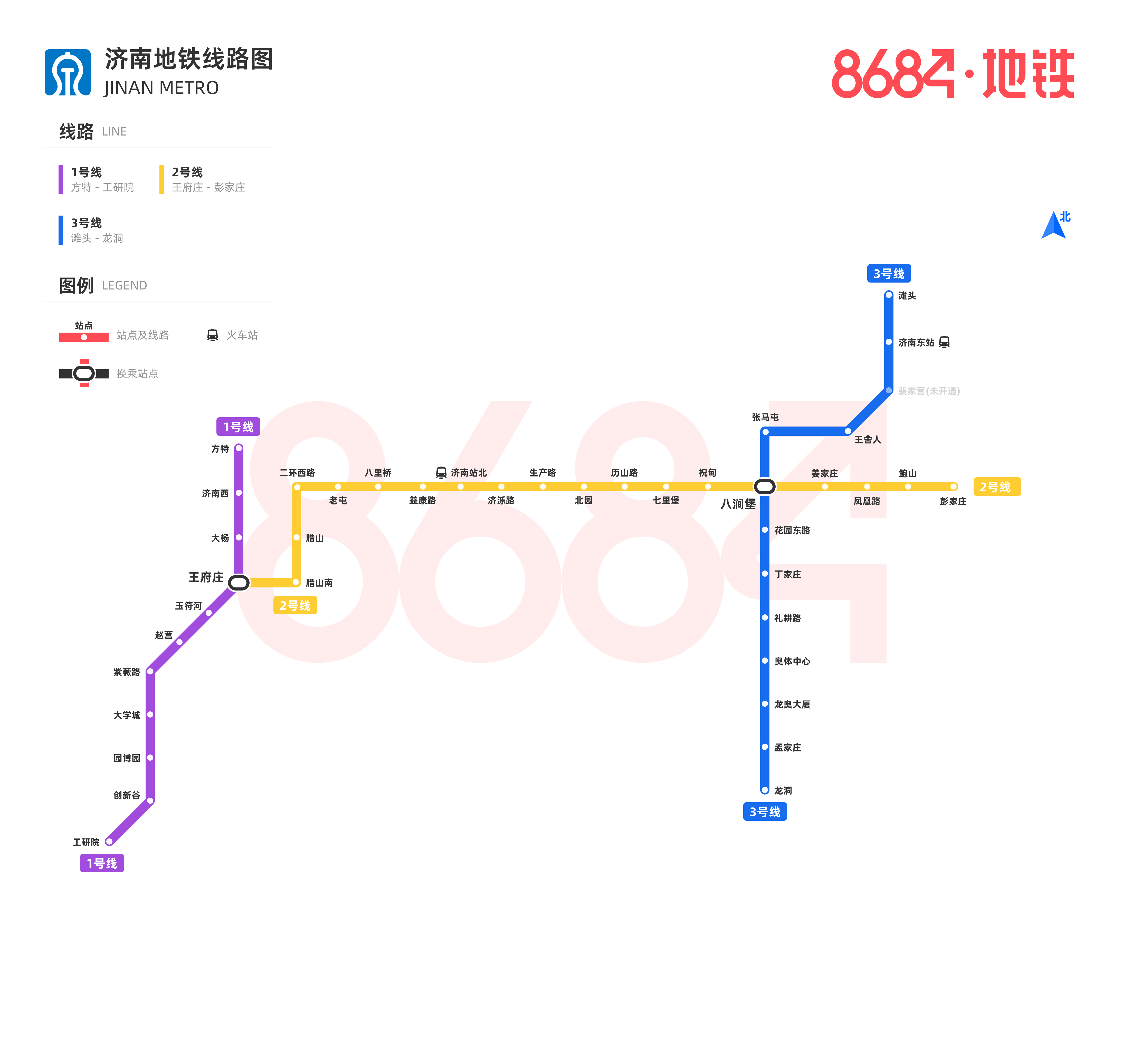 济南地铁线路图