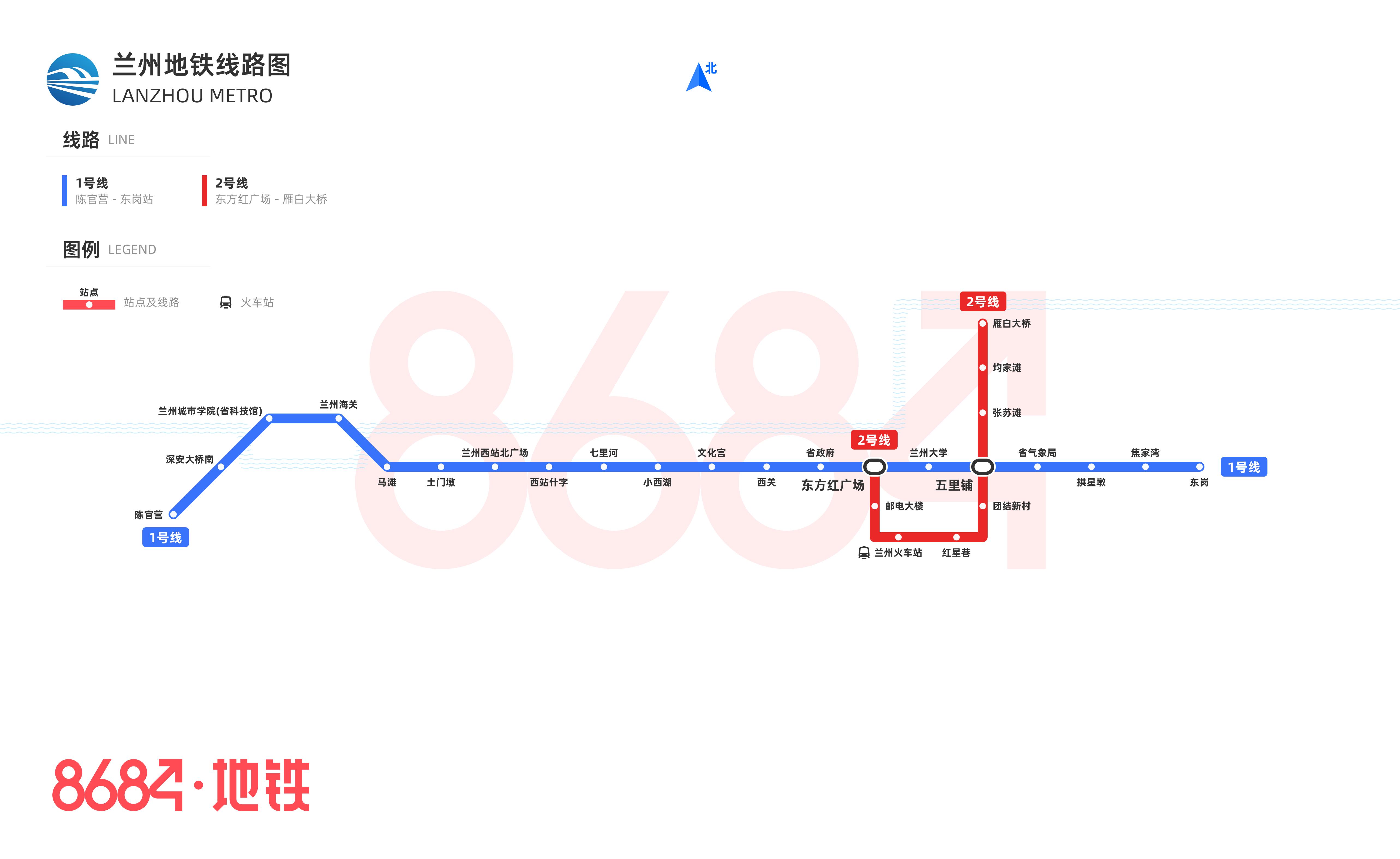 兰州地铁线路图
