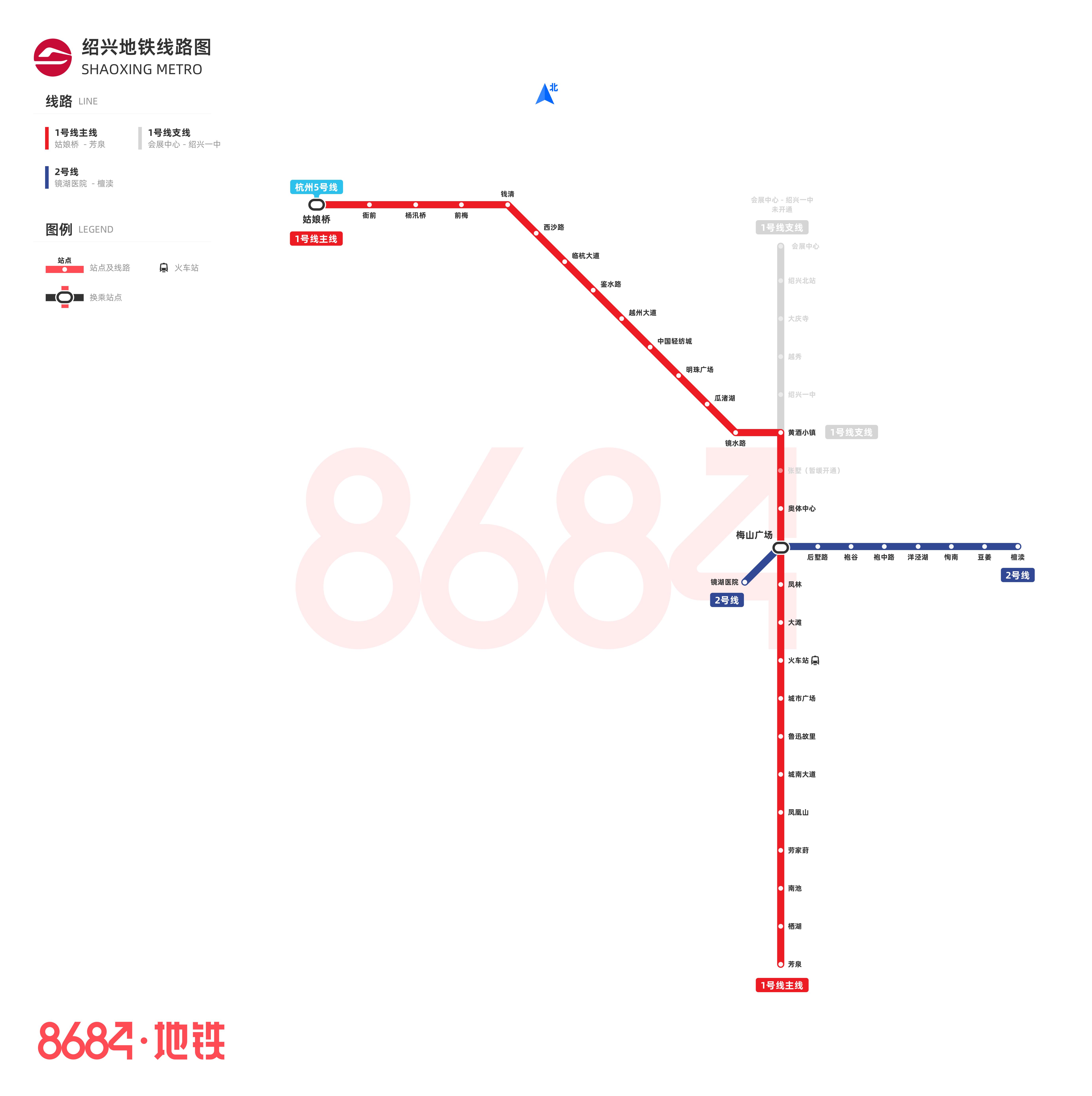 绍兴地铁线路图