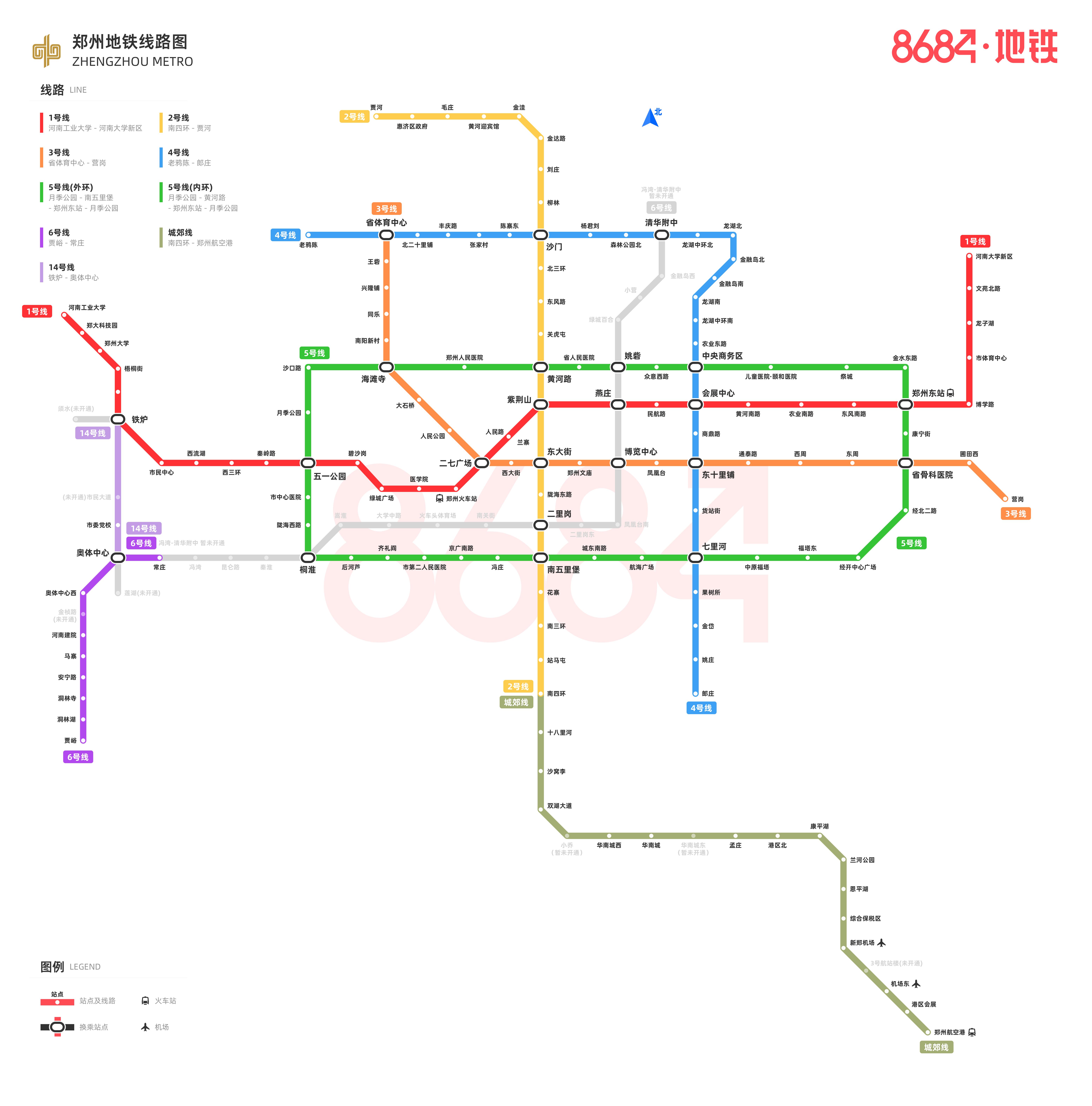 郑州地铁线路图