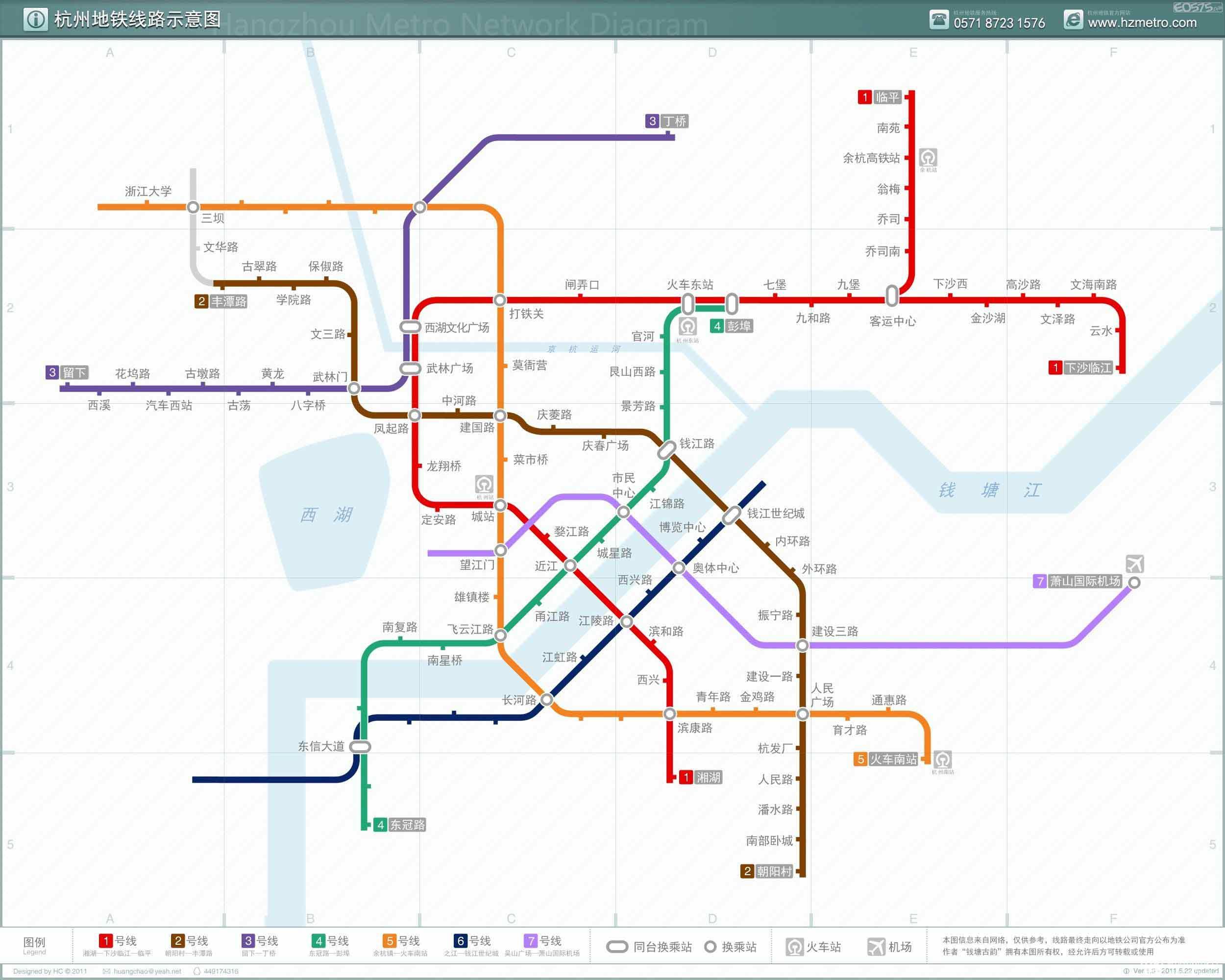 杭州地铁线路规划图-深圳16条地铁规划图图片大全 深圳地铁16条线路