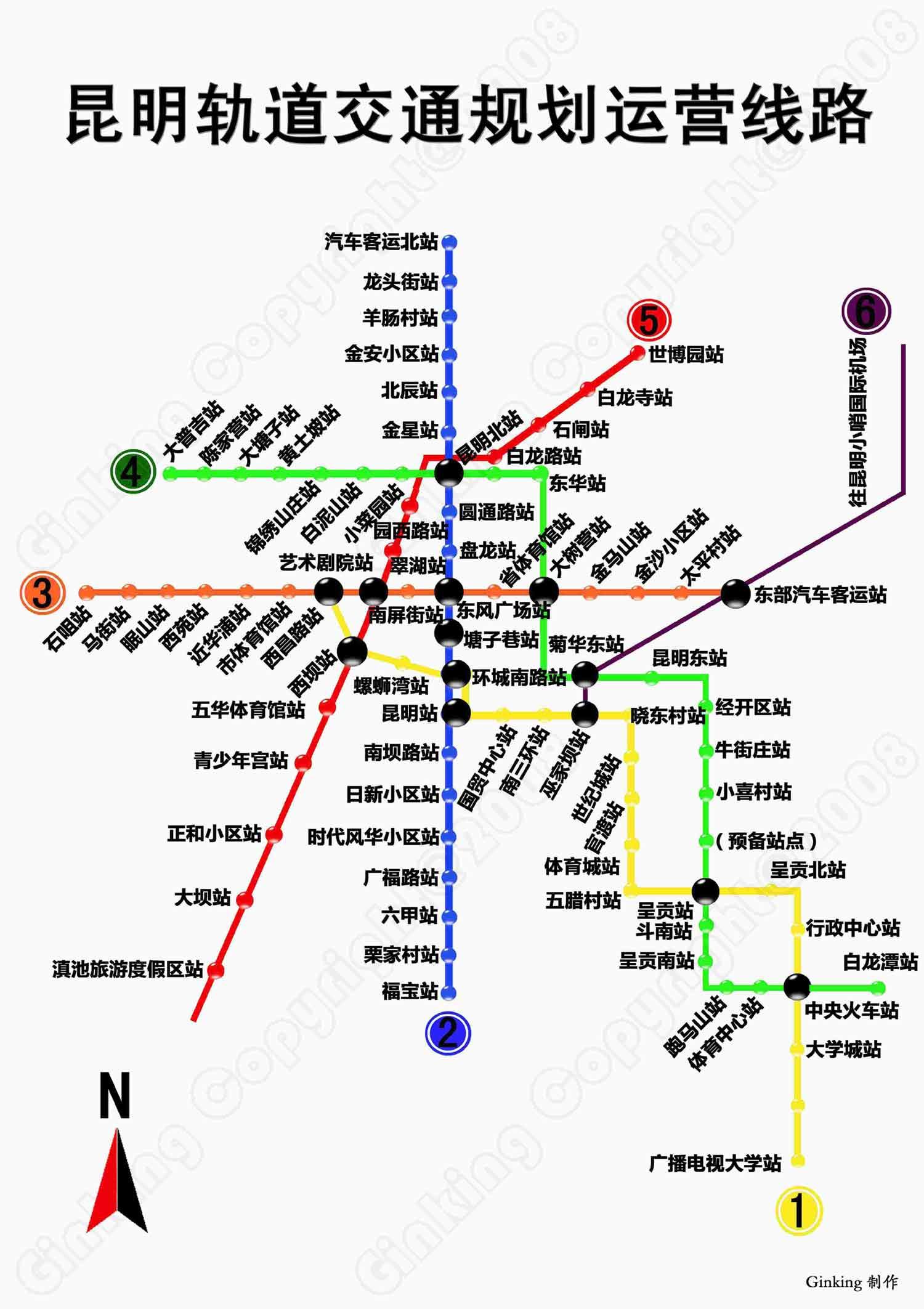 昆明地铁线路规划