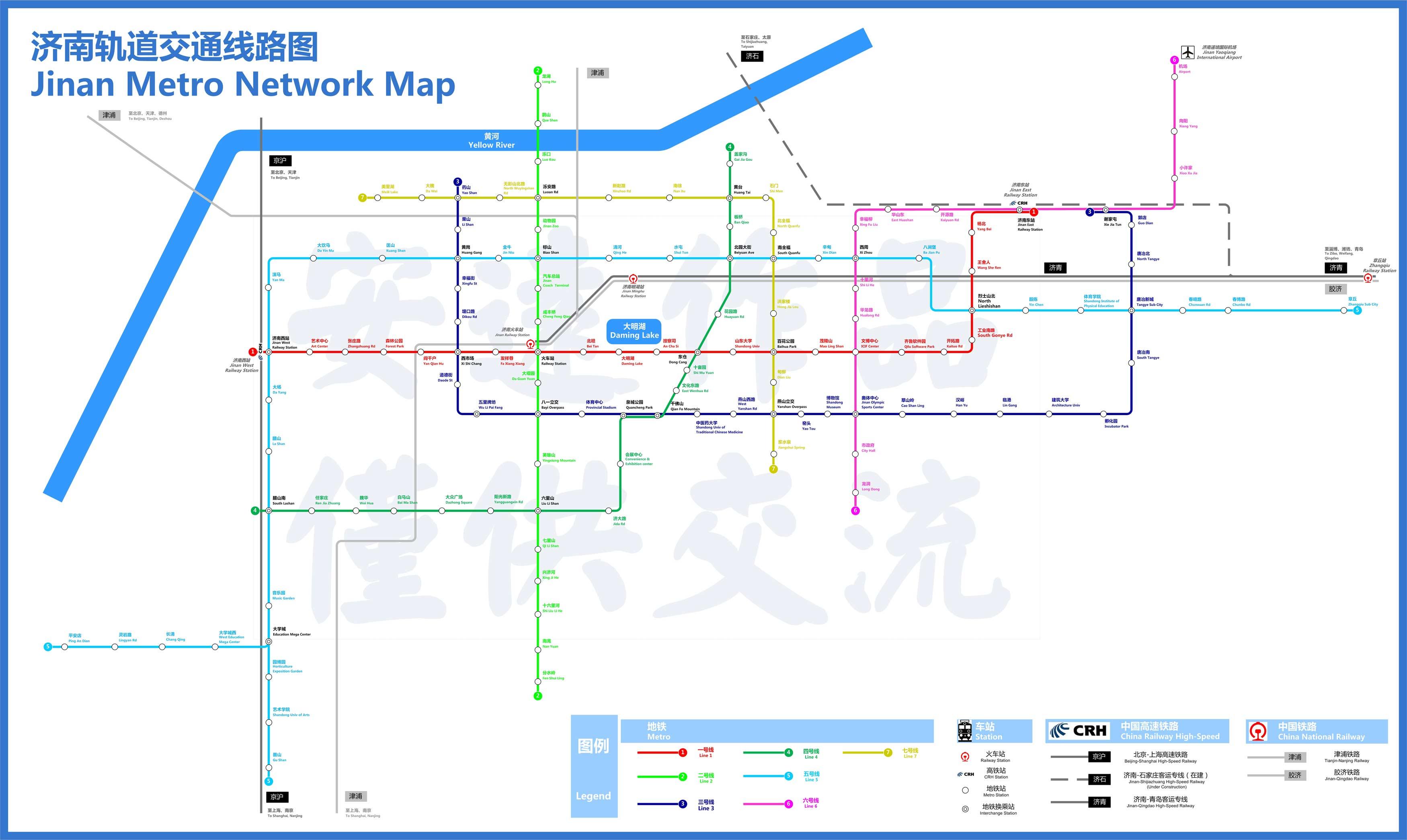 济南地铁线路规划