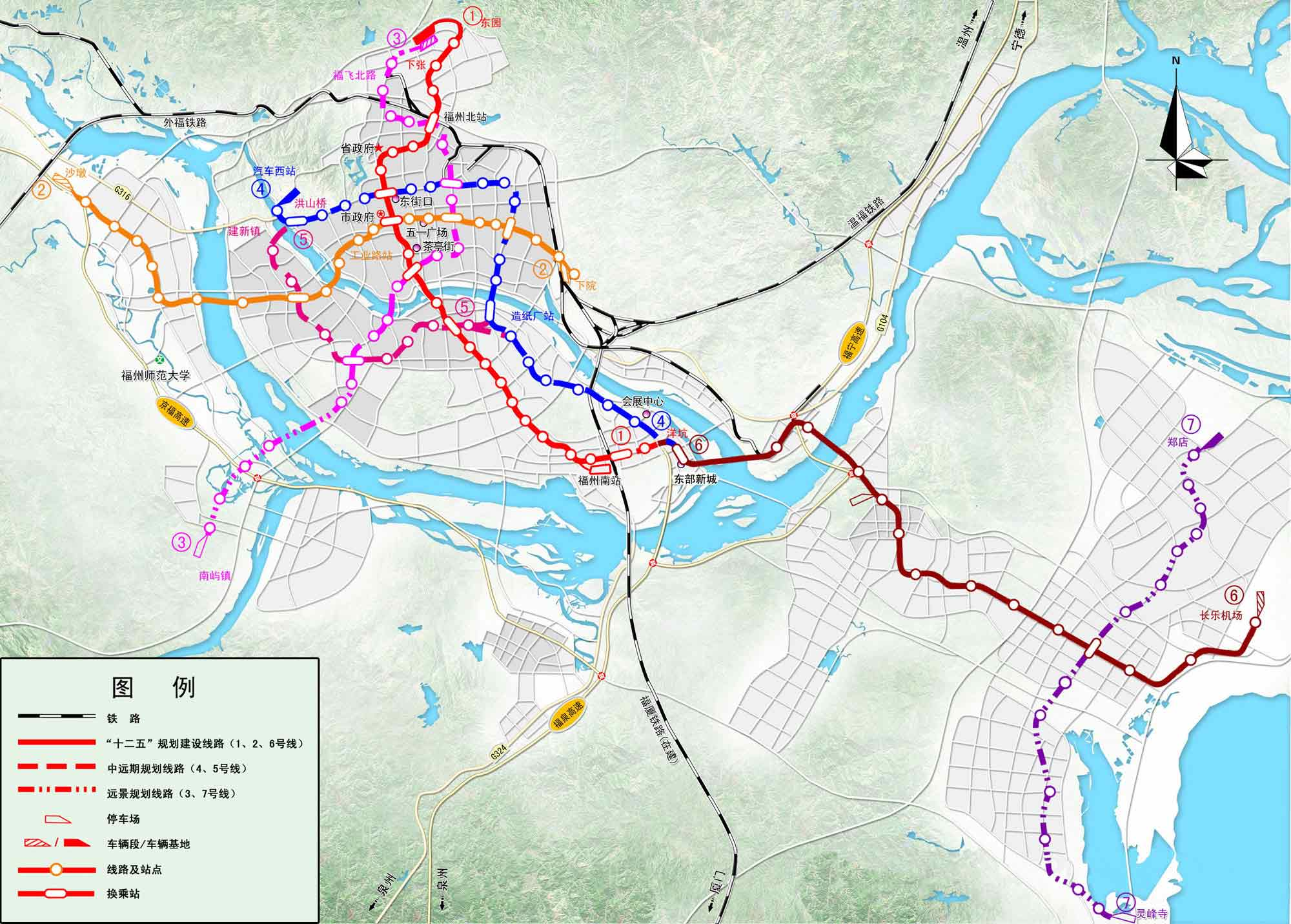福州地铁线路规划