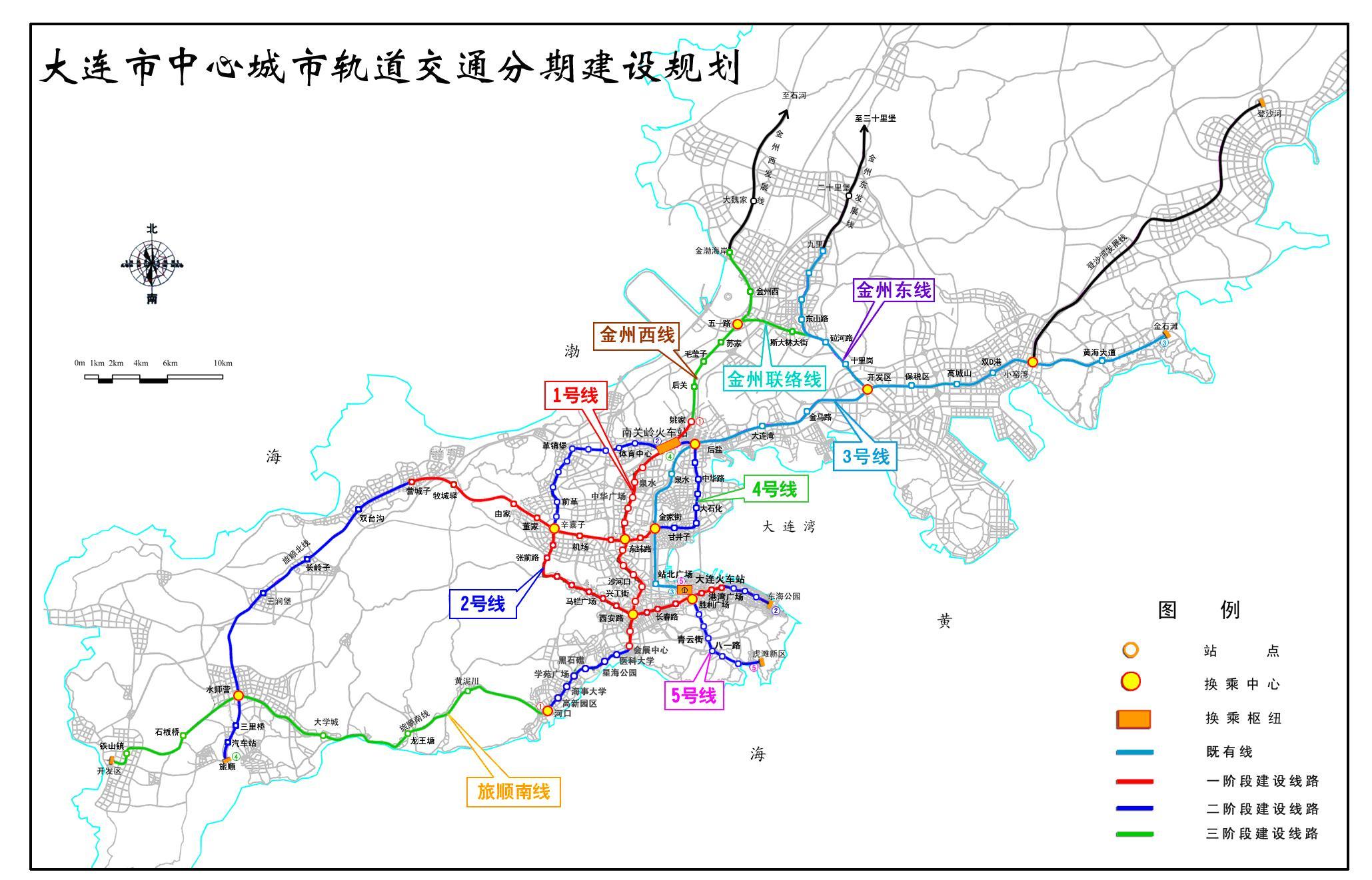 大连地铁线路规划