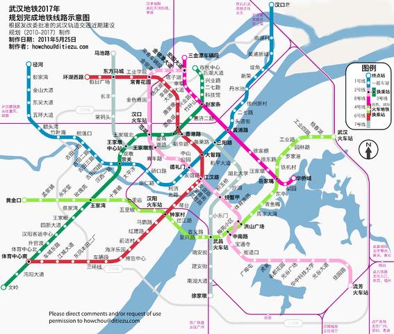 武汉地铁线路规划