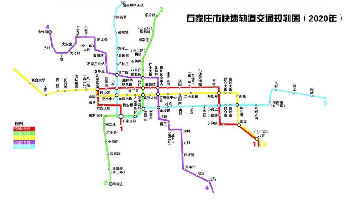 石家庄地铁线路规划