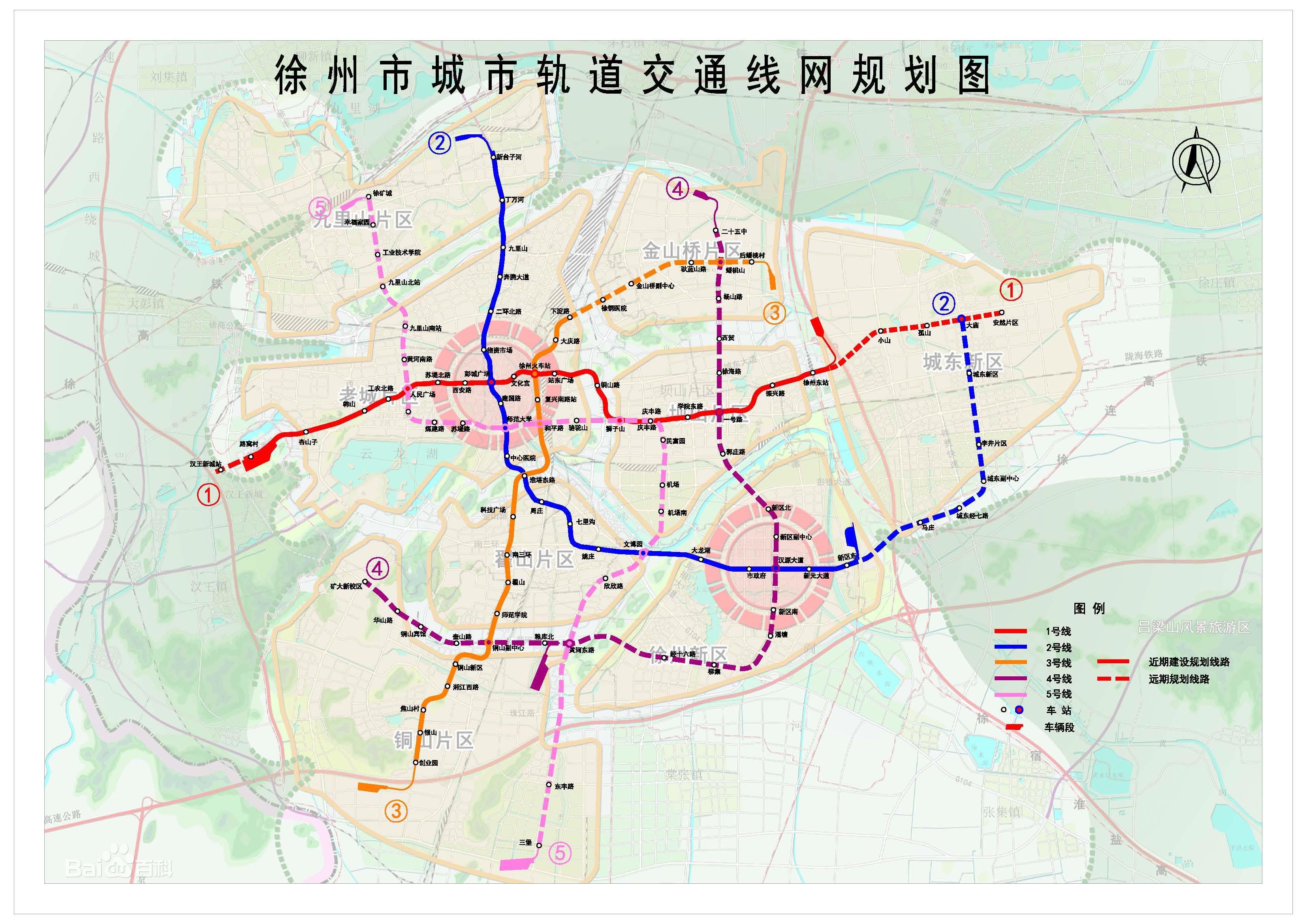 徐州地鐵線路規劃