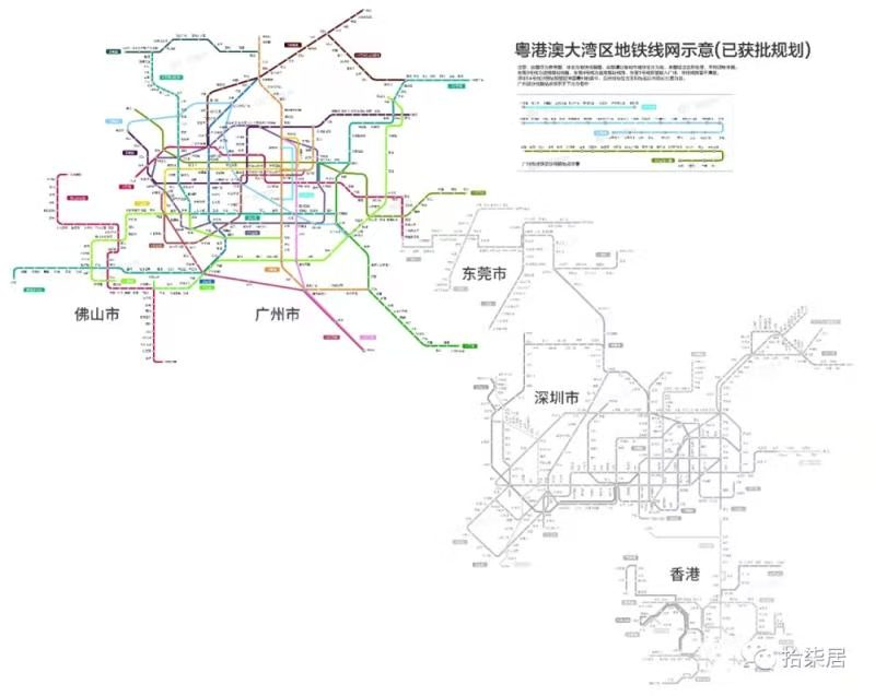 广州地铁线路规划