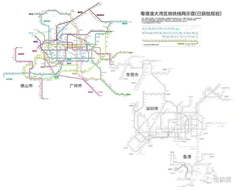 深圳地铁线路规划