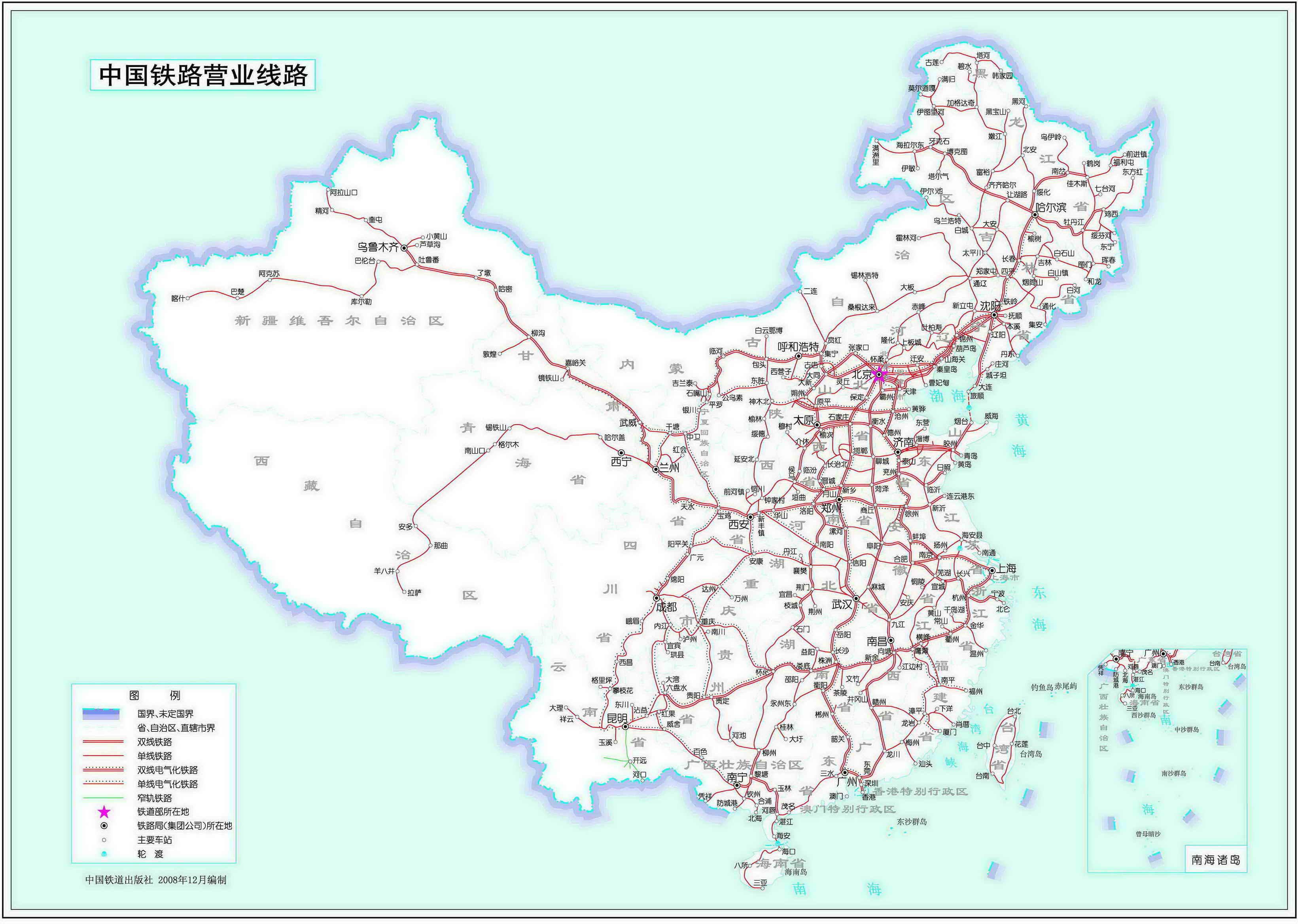 全国铁路线路图