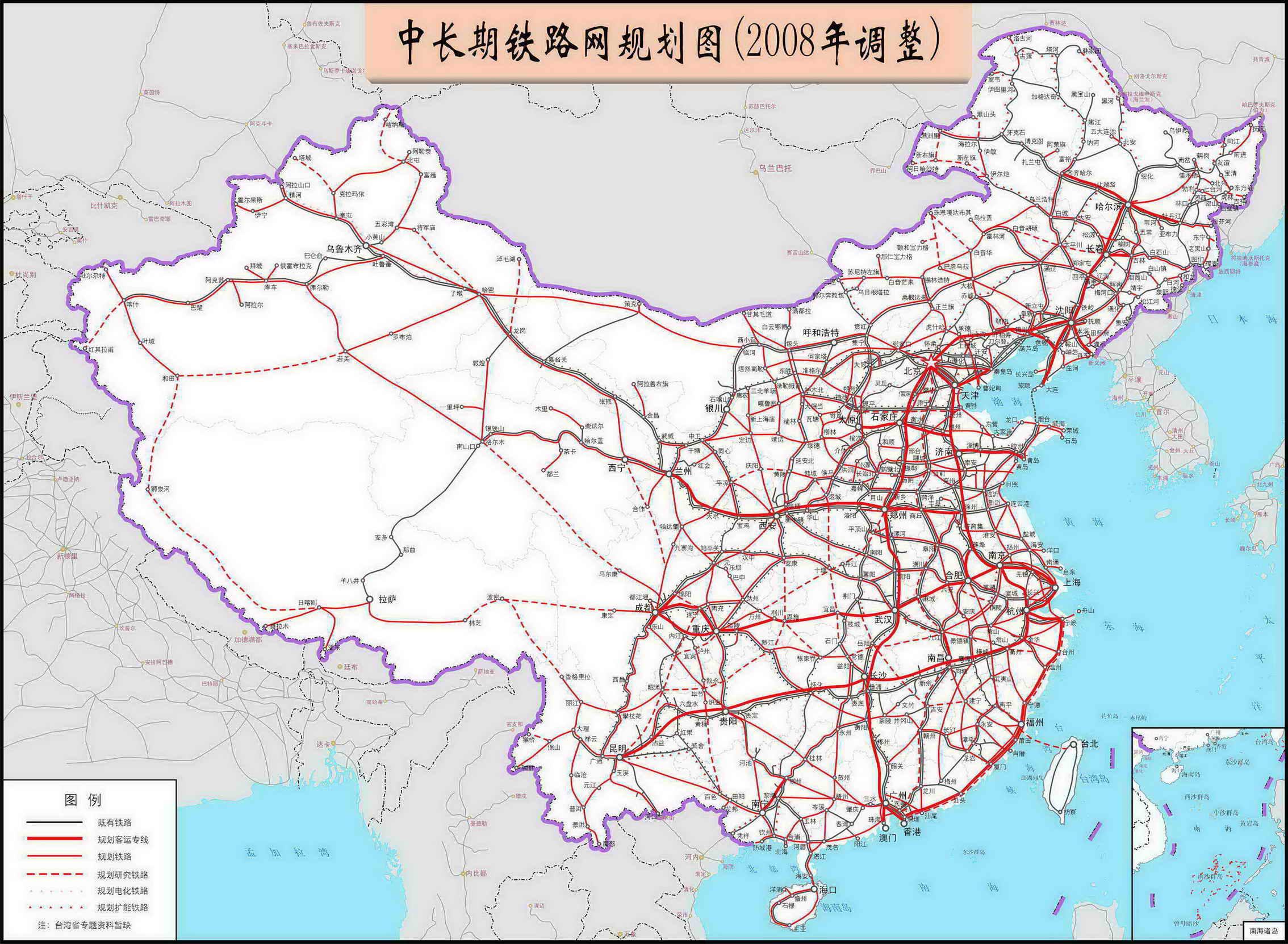 中国铁路网_全国铁路线路图_中国铁路地图_铁路线路图