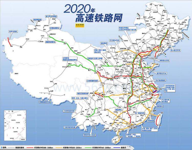 「中國高鐵路線圖」的圖片搜尋結果