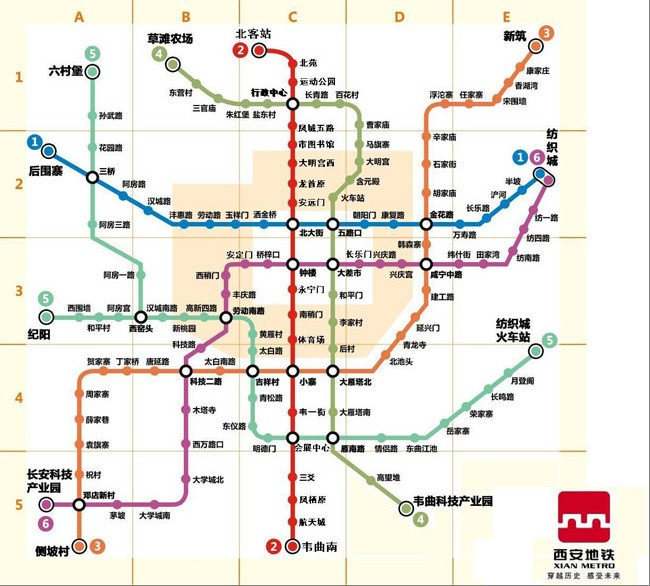 地铁轻轨隧道 设计