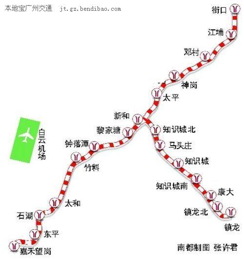 广州地铁14号线线路图 直通萝岗从化图片